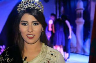 Najlae El Amrani