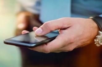 Les SMS publicitaires dans l'oeil du cyclone