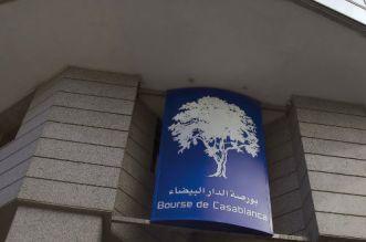 Léger repli de la Bourse de Casablanca du 19 au 23 août