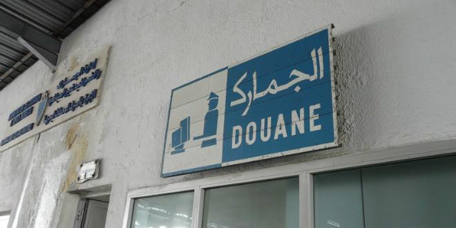 Grosse opération de la Douane près de Rabat