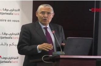 Nouvelle distinction pour le PDG d'Attijariwafa Bank