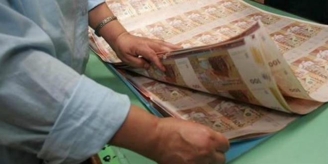 Conjoncture: les indicateurs de bank al-maghrib pour avril