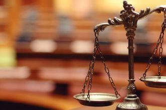 France: la Justice a tranché pour le frère de Mohamed Merah