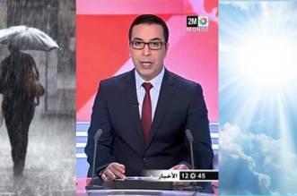 Météo Maroc: les prévisions du dimanche 17 février