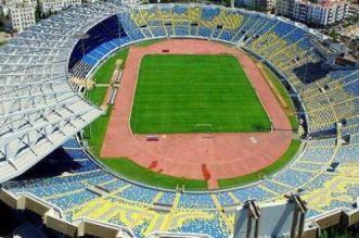 On connaît la date de réouverture du stade Mohammed V
