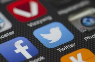 Une nouvelle fonction sur Twitter: comment ça marche?