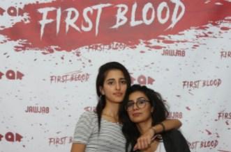 Découvrez First Blood, une web série marocaine qui brise les tabous (VIDEO)