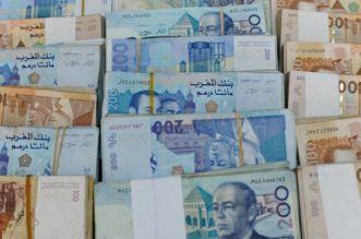 Change : devises étrangères contre le dirham