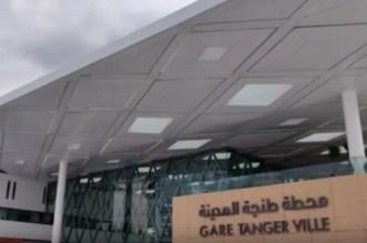 Tout savoir sur la nouvelle gare de Tanger-Ville