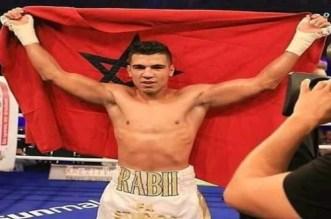 Mohamed Rabii: la date de son prochain combat
