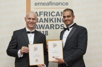 Deux prix d'excellence pour Attijariwafa bank