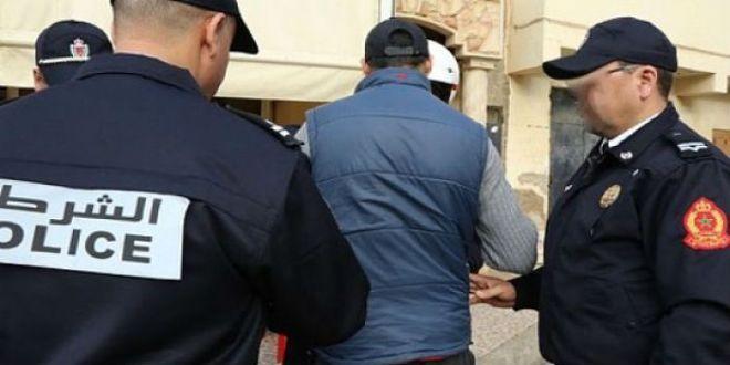 """Résultat de recherche d'images pour """"Maroc, contrefaçon, produits prohibés, maroc, police"""""""