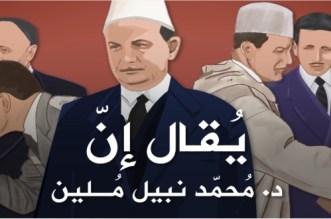 L'Histoire du Maroc expliquée en vidéos
