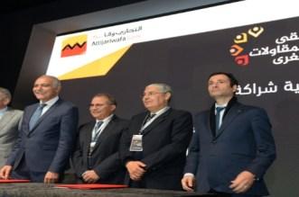 AWB: la très petite entreprise à l'honneur du Forum TPE