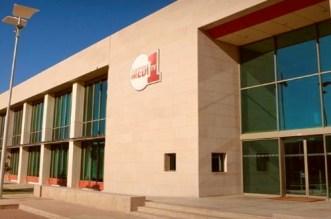 Tanger: une ancienne bombe découverte près de Medi1 TV