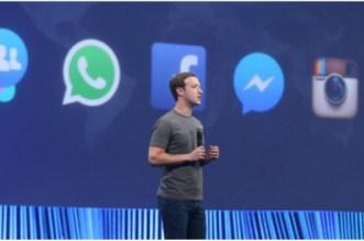 Ce que compte lancer Facebook dans les mois à venir