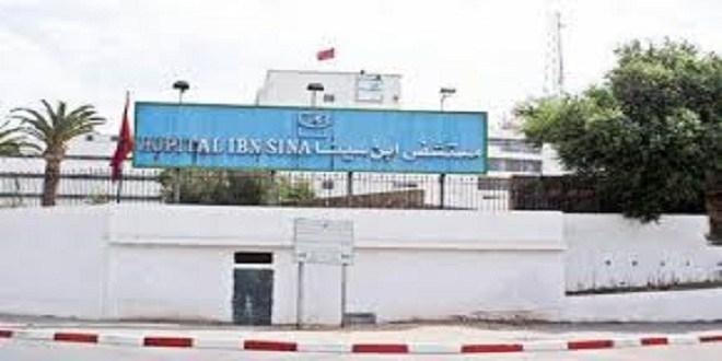 Rabat: le CHU Ibn Sina fait une mise au point