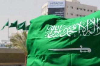 Arabie Saoudite: une étude donne des chiffres inquiétants