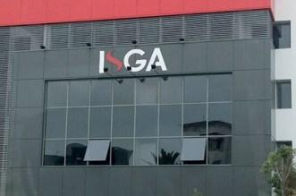 ISGA: un événement pour valoriser l'ancrage Africain du Maroc