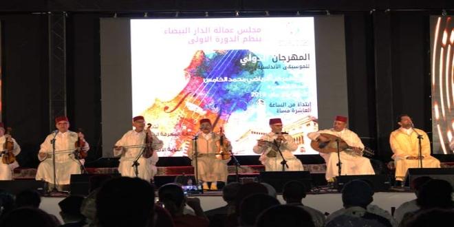 Casablanca: coup d'envoi d'un nouveau festival