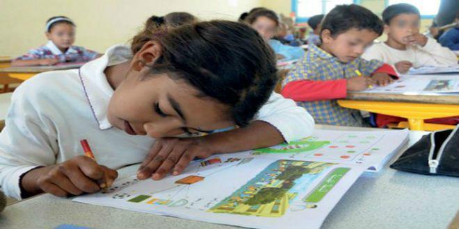 Ce qui va changer au Maroc pour la prochaine rentrée scolaire