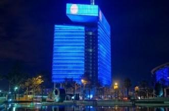 RCAR achète des actions Itissalat Al-Maghrib