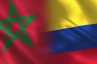 Le Maroc et la Colombie n'ont jamais été aussi proches
