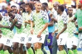 CAN 2019: le Nigéria bat la Tunisie et décroche la 3ème place