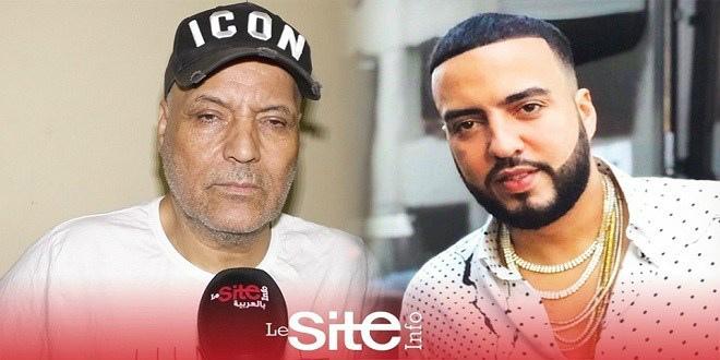 Casa: le père de French Montana risque de se retrouver dans la rue (VIDEO)