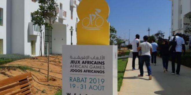 Rabat: le village des Jeux africains a été inauguré