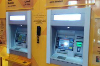 Attijariwafa bank: présentation des Espaces LSB à Dakhla