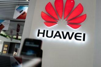 Huawei Consumer Business Group vient de recevoir deux prix prestigieux