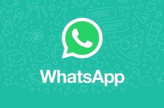 WhatsApp: de nouvelles fonctionnalités sur iPhone