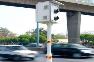 """Selon un avocat, les amendes des radars fixes sont """"illégales"""" (VIDEO)"""