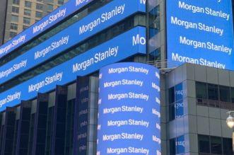 France: l'américaine Morgan Stanley écope d'une amende de 20M d'euros