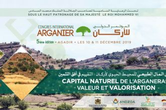 Agadir abrite le premier salon international de l'arganier