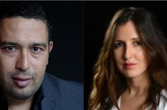 Aïcha Akalay et Abdellah Tourabi rejoignent la CSMD