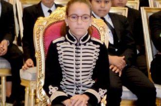 La princesse Lalla Khadija était ce vendredi à Rabat