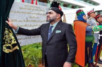 Le roi Mohammed VI a inauguré un important complexe à Salé