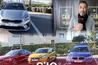 Vidéo. Car Of The Year Maroc, voici les finalistes (VIDEO)