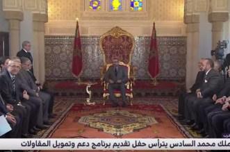 En vidéo: La cérémonie présidée par le roi au Palais royal de Rabat