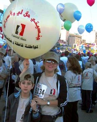 2007, un  enfant de père canadien et sa mère libanaise lors d'une  course pour le  droit à la nationalité
