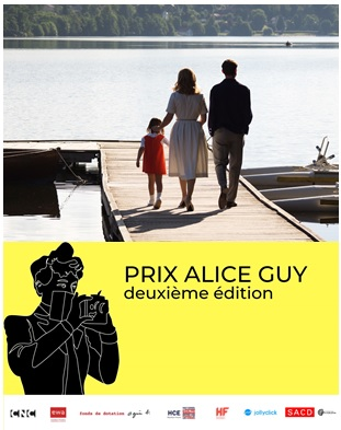 Illustrations : (photo du film) Un amour impossible, tiré du roman de Christine Angot, avec Virginie Efira et Niels Schneider