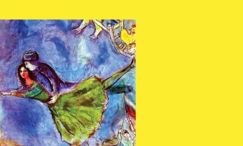 A piene mani di Alice Serrao. La poesia bruciante della rinascita