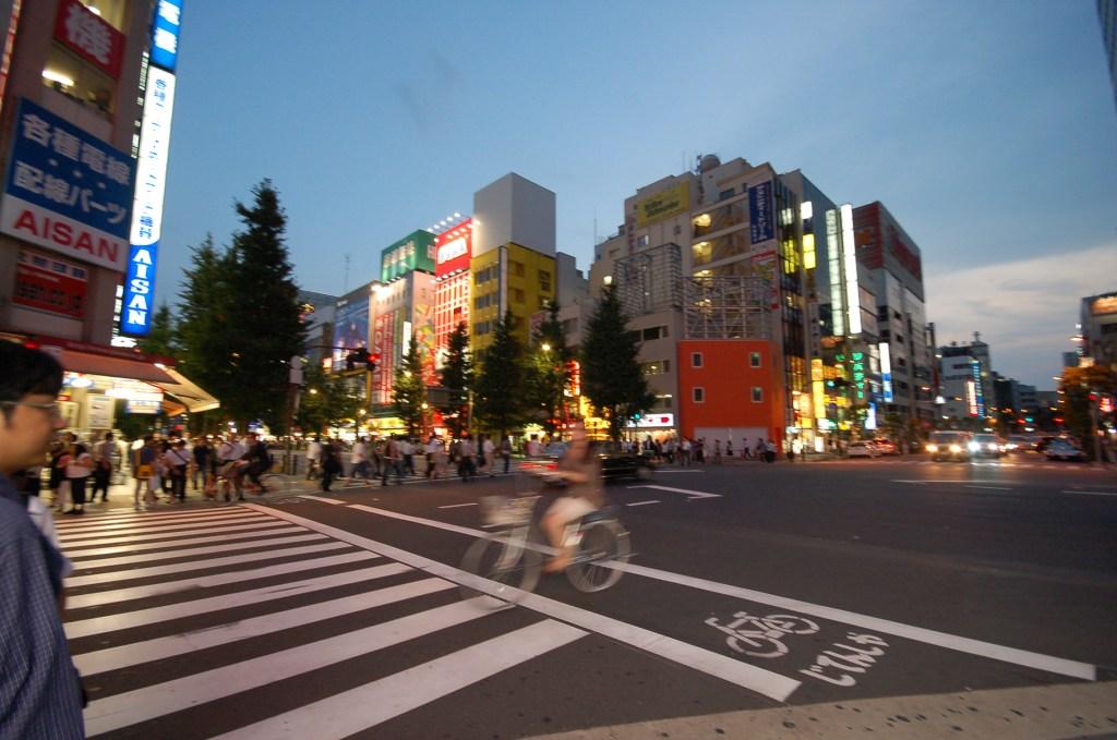 Japon 84