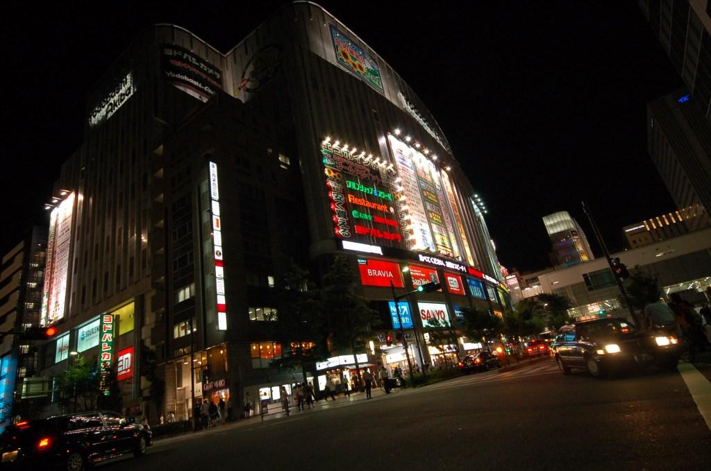 Japon 73