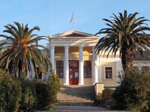 School in Agia Paraskevi