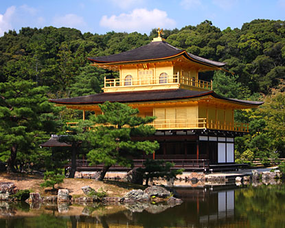 Kinkaku-Ji: 400¥ (destination360.com)
