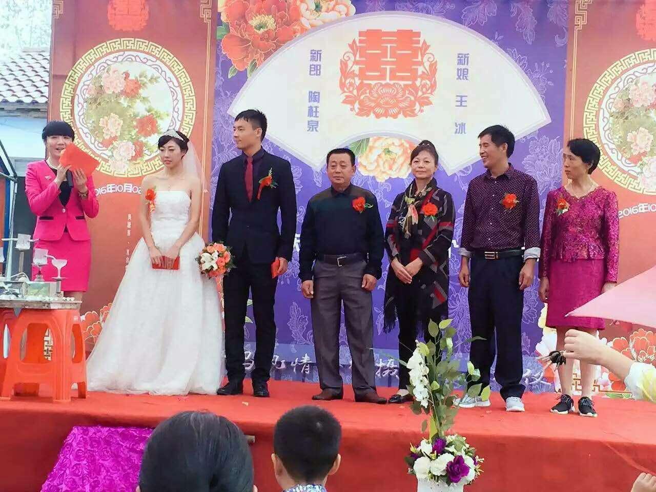 Čínská svatba