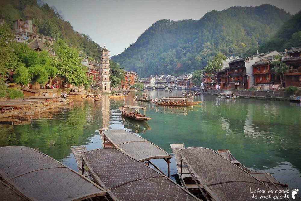 Pagode Wangming